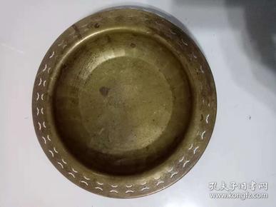 纯铜果盘·花边果盘·精美雕刻花纹图案【包老】重量240克.