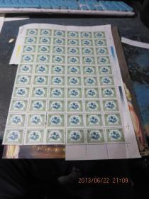 1988年壹角印花税票整版60张,存于b纸箱270-1