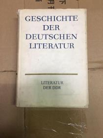 GESCHICHTE DER  DEUTSCHEN LITERATUR 11