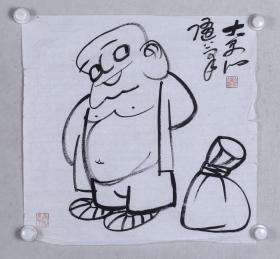 瀛欏ぇ鎰氥�婁經璇�嬶紙绾�2骞冲昂锛� HXTX100364
