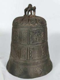 乡下收的寺庙用的铁钟一个,保存完整品相好,钟锤丢失。