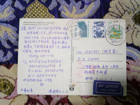 剧作家、戏剧理论家黄维若信札(德国寄长沙明信片)