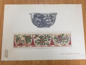 1924年-1927年间日本印刷《彩华》之【古万古烧赤绘果子器】八开活页图版一张两幅,其中一幅木版彩印
