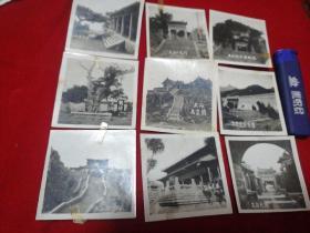太山老照片9张