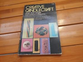 CREATIVE CANDLECRAFT