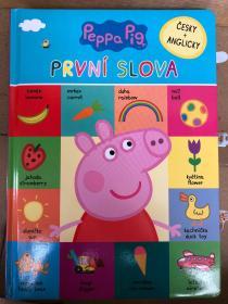 尾单纸板书 英语 捷克语 双语 peppa pig prvni slova  粉红猪小妹 第一句话 单词书