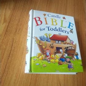 BIBLE for toddiers