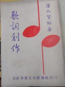 娼樺厗璐ょ紪钁�  姝岃瘝鍒涗綔  74骞村垵鐗�,鍖呭揩閫�
