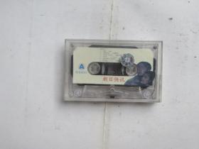 磁带:朝日快讯