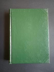 文学评论1997年1-6(精装合订本,少见)