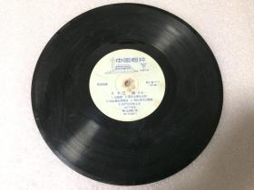 黑胶唱片:歌剧江姐(第一、二面)(裸片)
