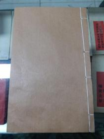 枣林诗集3卷 本存卷下 民国线装书配本专区61