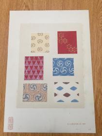 1924年-1927年间日本印刷《彩华》之【御物 春日权现灵验记文样】八开活页图版一幅,木版彩印浮帖图