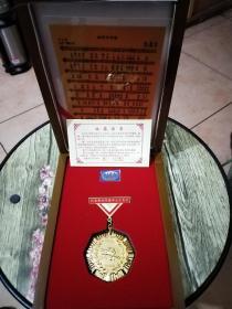 纪念新四军建军七十周年1937——2007(纪念章一套)