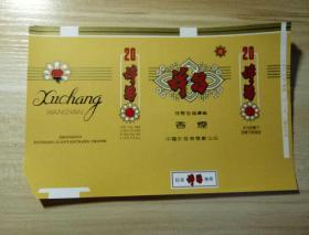 烟标:许昌