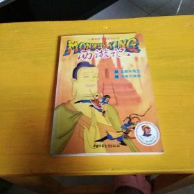 西游记: 电视卡通系列丛书。