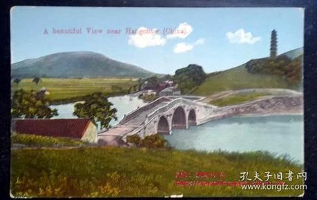 清代民国老明信片-江南  浙江 杭州风景 塔 桥 建筑