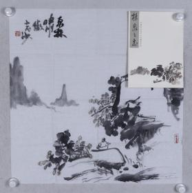劉蔭祥入室弟子、著名書法家 沙 書旺 書法作品《泉林嘯傲志》一幅(紙本軟片,約4平尺;作品由《中國美術市場報》直接得自于藝術家本人) HXTX100784