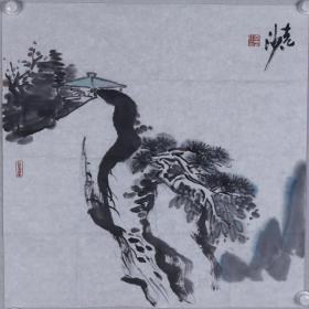 劉蔭祥入室弟子、著名書法家 沙 書旺 書法作品《泉林之志》一幅(紙本軟片,約4平尺;作品由《中國美術市場報》直接得自于藝術家本人) HXTX100785