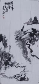 劉蔭祥入室弟子、著名書法家 沙 書旺 書法作品《筆墨際會,拙巧隨心》一幅(紙本軟片,約8平尺;作品由《中國美術市場報》直接得自于藝術家本人) HXTX100786