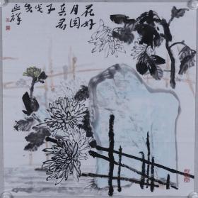 著名大寫意花鳥畫家 韓 延祥 水墨畫作品《花好月圓真君子》一幅(紙本軟片,約4平尺;作品由《中國美術市場報》直接得自于藝術家本人) HXTX100789