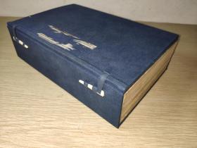197211孔网品最佳,清康熙刻本,象吉备要通书大全,一套12册29卷全,品好,少见