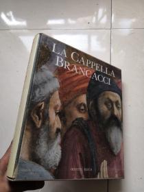 La Cappella Brancacci  壁画细部特写
