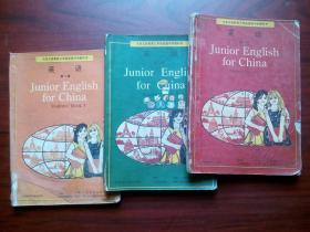初中英语全套3本,初中英语第一,二,三册,初中英语1992-1994年1版,稀少的旧课本,