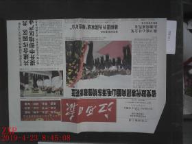 ,江西日报 2014.9.19