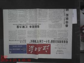 ,江西日报 2014.9.15