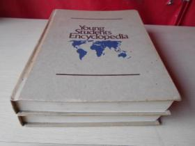 YOUNG STUDENTS ENCYCLOPEDIA(1974年精装16开,上下册2本)