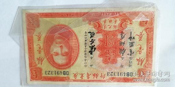 广东银毫卷