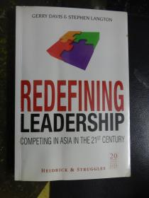 Redefining Leadership: Competing in Asia in the 21st Century
