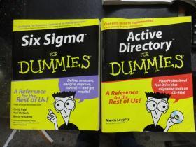 《Active  Directory Dummies》《Six Sigma for Dummies》【2本合售】
