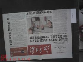 ,江西日报 2014.7.27