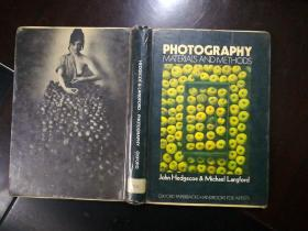 PHOTOGRAPHY MATERIALS AND METHODS