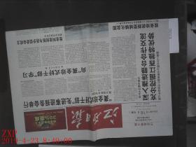 ,江西日报 2014.7.16
