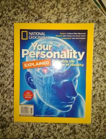 NATIONAL GEOGRAPHIC  your personality