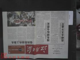 ,江西日报 2014.7.7