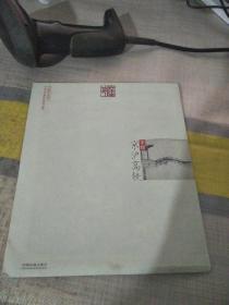 :手繪京滬高鐵沿線風光圖
