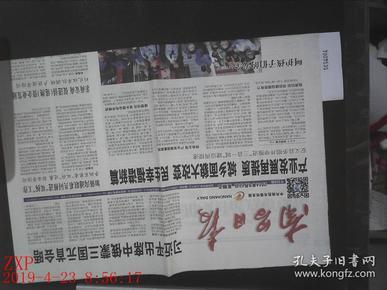 ,南昌日报 2014.9.12