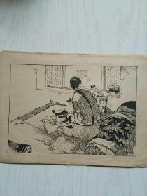 白毛女16开绘画作仅存4张,背部有详解。