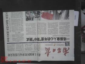 ,南昌日报 2014.9.2
