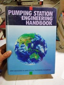 PUMPING STATION ENGINEERING HANDBOOK【泵站工程手册】