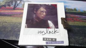 周笔畅2013全新专辑:卸  CD2张一盒 【周笔畅签名】