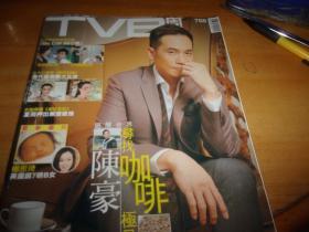 TVB 周刊 768