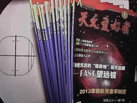 天文爱好者2006年 1 -12期,