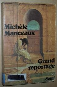 法语原版书 Grand reportage 平装本 Broché –1980 de Michele Manceaux (Auteur)