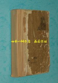 扬州评话水浒:武松(上下全二册/但本店仅存下册)