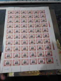 1988年贰元印花税票整版60张,存于b纸箱274